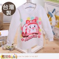 魔法Baby 兒童保暖內衣 台灣製POLI正版三層純棉厚保暖衣 k60271