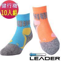 LEADER COOLMAX透氣排汗 戶外健行 中低筒機能運動襪 (10雙入)