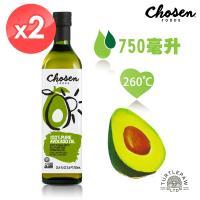 Chosen Foods 頂級酪梨油2瓶(750ml/瓶)