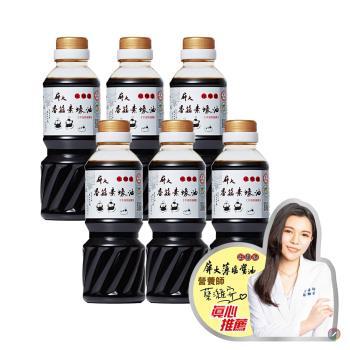 屏大香菇素蠔油6入(300ml/入/禮盒裝)