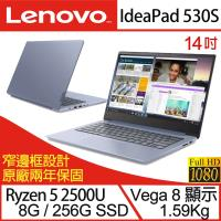 Lenovo 聯想 IdeaPad 530S 14吋AMD四核輕薄筆電-兩年保 81H1001VTW