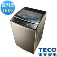 【福利品★TECO東元】16公斤DD變頻直驅洗衣機(W1688XG)古銅金