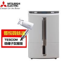 送電烤箱☆MITSUBISHI三菱 10.5L 日本原裝除濕機MJ-E105BJ
