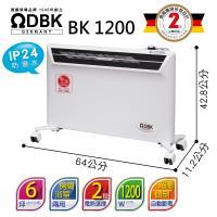 Northern北方DBK對流式電暖器房間浴室兩用BK1200