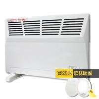永用 鰭片式浴室用防水對流電暖器 FC-806