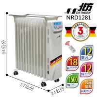 Northern北方電子式葉片恆溫電暖爐12葉片NRD1281