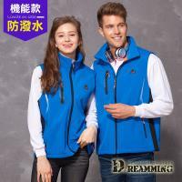 【Dreamming】軟殼防潑水四面彈磨毛保暖背心外套(彩藍)