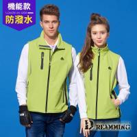 【Dreamming】軟殼防潑水四面彈磨毛保暖背心外套(果綠)