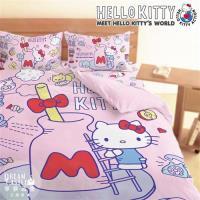享夢城堡 雙人加大床包薄被套四件組-HELLO KITTY 世界-粉