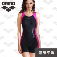 限量 秋冬新款  arena 女士 訓練款 TMS8135W 女士泳衣大碼保守防曬遮肚顯瘦專業運動平角連體泳裝