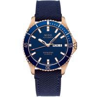 MIDO美度 海洋之星 動力儲存80小時200米潛水機械錶-藍 M0264303604100