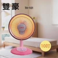 【雙豪】10吋鹵素電暖器TH-101