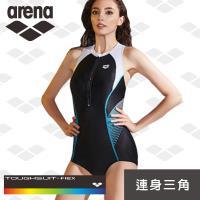 限量 秋冬新款  arena 女士 訓練款 虹彩標 TMS8120W 女士 連體泳衣時尚 保守 女顯瘦遮肚 修身低衩三角