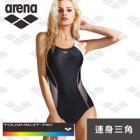 限量 秋冬新款  arena 女士 訓練款 TMS8117W 女士 連體泳衣時尚 保守 女顯瘦遮肚 修身低衩三角