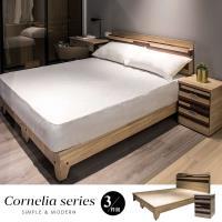 【obis】Cornelia卡蓮娜系列5尺房間組3件式-床頭+床底+床頭櫃(2色)白色/梧桐色