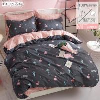DUYAN竹漾- 台灣製100%精梳純棉單人三件式舖棉兩用被組- 紅鶴公主夢