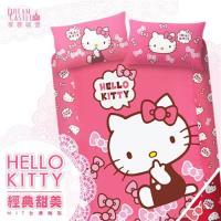 享夢城堡 雙人床包兩用被套四件組-HELLO KITTY 經典甜美(粉.紅)