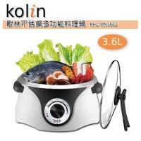Kolin歌林 3.6L不鏽鋼多功能料理鍋/電火鍋/美食鍋KHL-MN3602