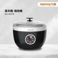 Joyoung 九陽 優米機 (優格機) 新上市 SN-E0178(晶耀黑)