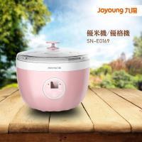 Joyoung 九陽 優米機 (優格機) 新上市 SN-E0169(公主粉)