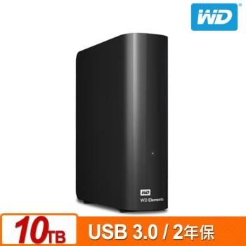 WD Elements Desktop 10TB 3.5吋外接硬碟(SESN)