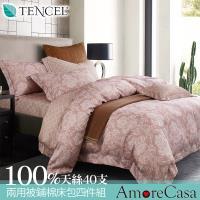 AmoreCasa 浮世戀曲 100%天絲40支雙人兩用被鋪棉床包組