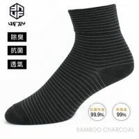 [UF72] elf除臭竹炭寬口無痕條紋休閒襪UF7014M-黑灰20-24(五雙入)