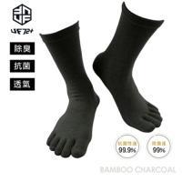 [UF72] elf除臭竹炭頂級五趾襪UF7015-深灰24-26(五雙入)
