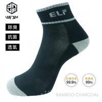[UF72] elf除臭竹炭/止滑/氣墊/短統單車襪UF5712-黑色24-28(五雙入)