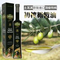 ASSOS 頂級特純初榨橄欖油(500ml/瓶)