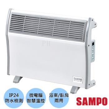【聲寶SAMPO】浴室/臥房兩用電暖器 HX-FH10R