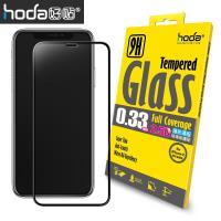 hoda 好貼 iPhone X/Xs 2.5D隱形滿版高透光9H鋼化玻璃保護貼 [台灣公司貨][原廠盒裝]