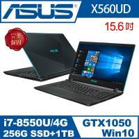ASUS 華碩 X560UD 15.6吋i7四核雙碟升級GTX1050獨顯窄邊框電競效能筆電