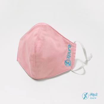 台灣製Xpure淨對流抗霾織布口罩立體高氣密防塵過濾PM2.5防潑水MSK01防霾口罩(可重覆水洗)成人口罩/兒童口罩