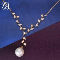 晉佳珠寶 Gemdealler Jewellery 18K金 閃亮金葉 鑽石珍珠項鍊 6.8-7mm