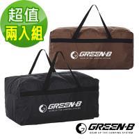 GREEN-B 100L大容量戶外露營裝備收納包/旅行袋/兩色任選(兩入組)