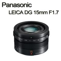 PANASONIC LEICA DG 15mm F1.7(公司貨)