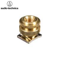日本鐵三角相機熱靴轉接器AT8469(日本平行輸入)