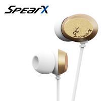 SpearX D2-air風華時尚音樂耳機 (土豪金)