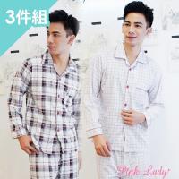 PINK LADY (男)福袋組-時尚型男舒適棉柔長袖睡衣3件組