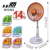 Northern北方14吋碳素電暖器SH1461