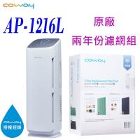 韓國Coway 綠淨力立式空氣清淨機 AP-1216L 限時優惠組【主機+原廠兩年份濾網組】
