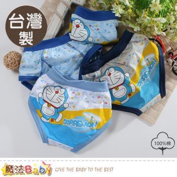 魔法Baby 男童內褲(四件一組) 台灣製哆啦A夢正版純棉三角內褲 k50960
