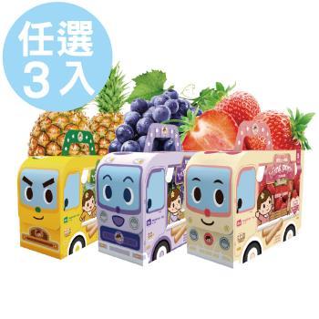 米大師 寶寶果然棒棒-產地直送系列三入組@寶寶米餅