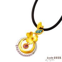 Jcode真愛密碼 女人花園黃金/純銀/水晶墜子 送項鍊