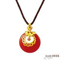 Jcode真愛密碼 幸福回憶黃金/瑪瑙/水晶墜子 送項鍊