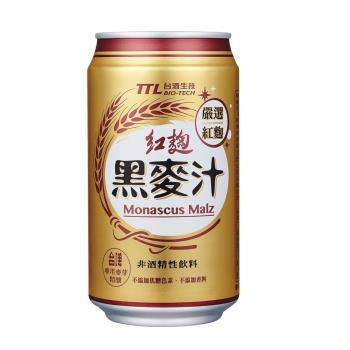 台酒TTL 紅麴黑麥汁(330ml/罐;24入/箱)