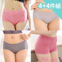 PINK LADY 高雅蠶絲褲底親膚內褲組合 8件組(4+4)