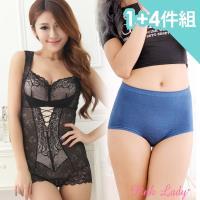 PINK LADY 雕塑美體連身塑身衣x1+台灣製親膚內褲x4 共5件