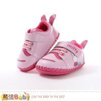 魔法Baby 寶寶鞋 米飛兔授權正版幼兒止滑外出鞋 sk0564
